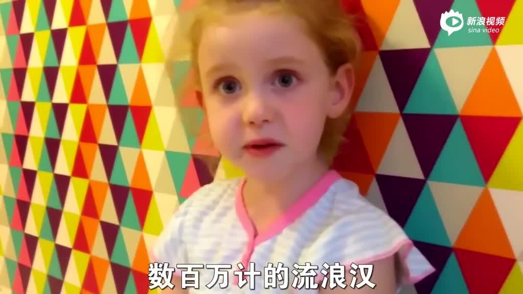 英5岁女童向首相喊话:我很生气 你要帮助流浪汉