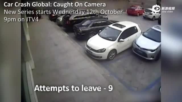 监拍:司机连撞旁边小车21次 终于倒出停车位