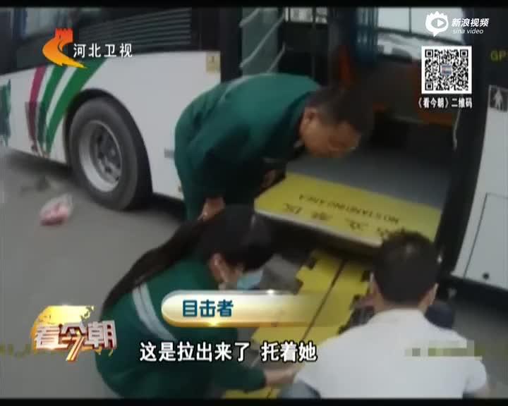 实拍老人被卷公交车下 众人抬十几吨车救人
