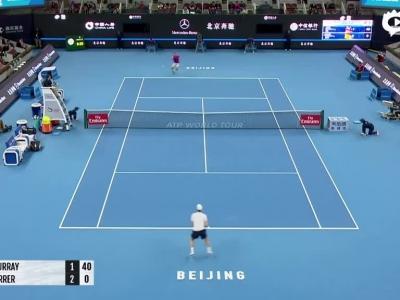 穆雷首进中网决赛