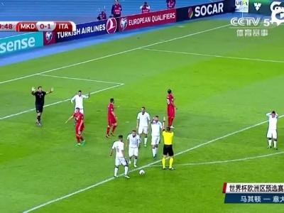 因莫比莱补时绝杀意大利3-2