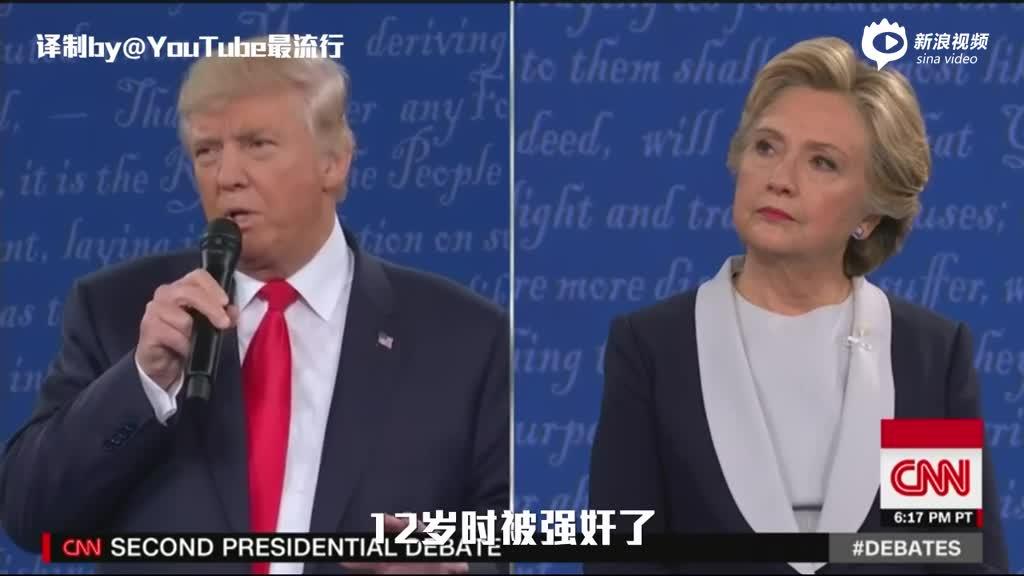 特朗普就录像带一事反击 克林顿比我更差劲