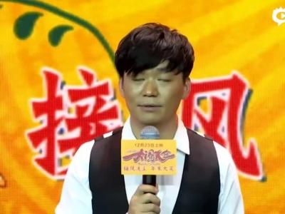 王宝强首谈离婚风波:相信法律