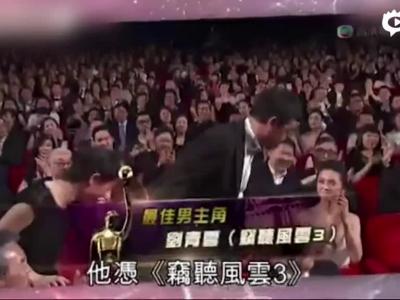视频:刘青云买海景房送妻子 开公司取名藏暗号