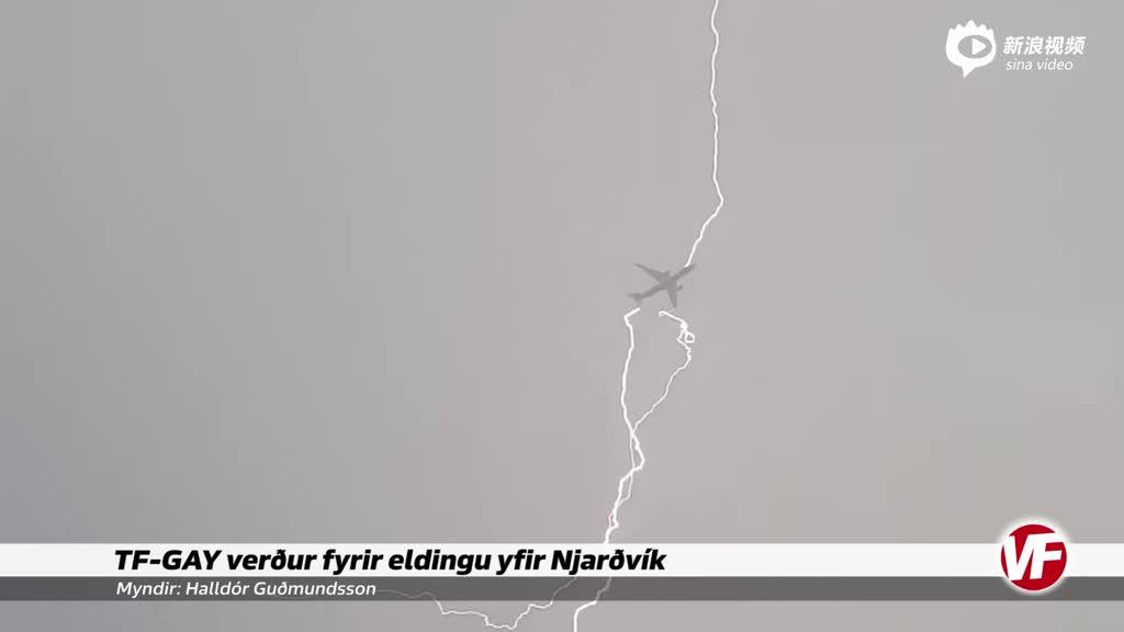 客机飞行途中遭雷电击中 地面居民拍下惊人画面