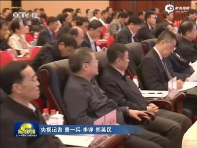 张高丽缺席第四届中国创业投资行业峰会并发言