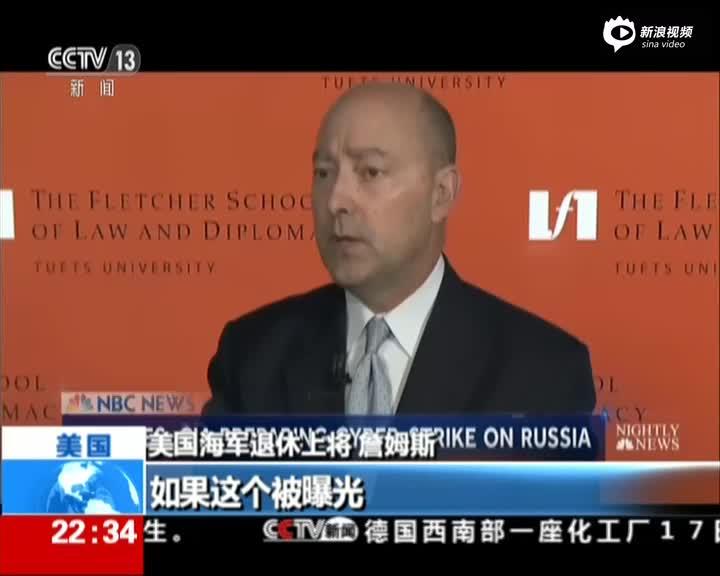 普京:美国对所有人进行监视监听早已人尽皆知