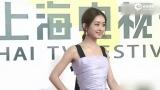 视频:赵丽颖初中毕业照曝光 扎小辫圆脸萌萌哒