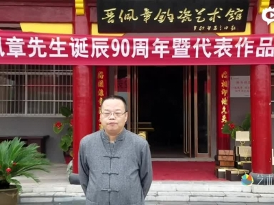 晋晓瞳:大师要引领行业,坚持创新。