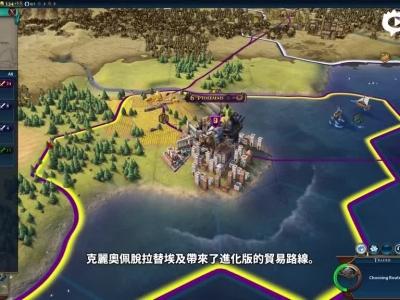 【新浪游戏】《文明6》埃及文明中文宣传片