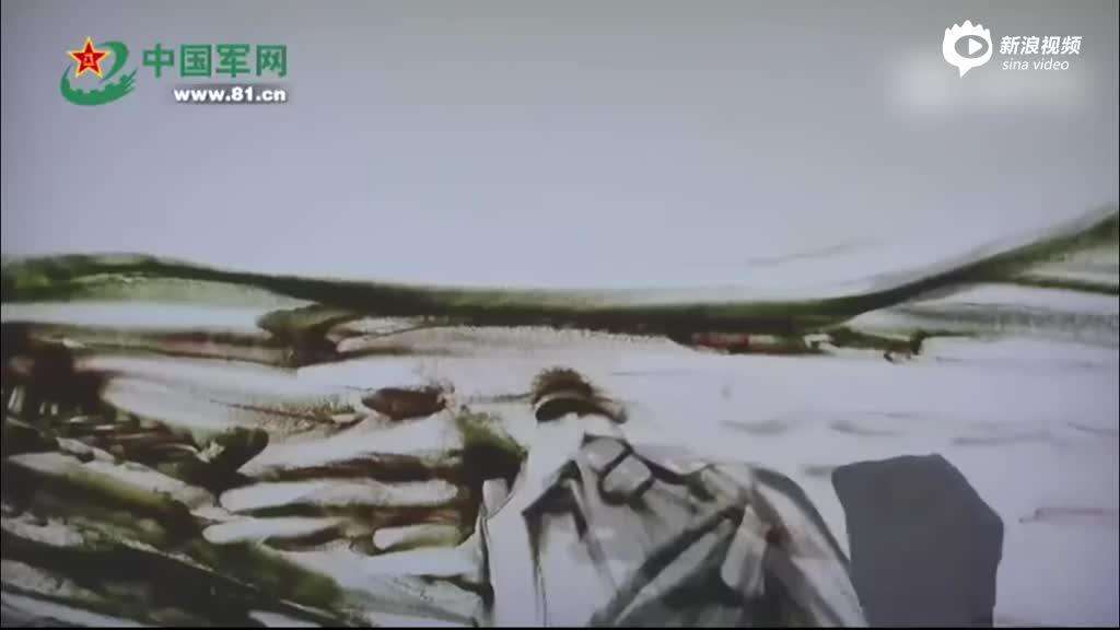 纪念长征胜利80周年军网原创沙画(1):雄关漫道