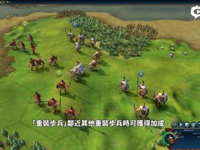 【新浪游戏】《文明6》希腊文明中文宣传片
