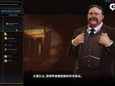 【新浪游戏】《文明VI》如何进行外交