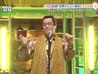 视频:Live版!PIKO太郎电视综艺首秀《PPAP》