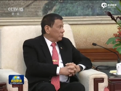 张德江会面菲律宾总统