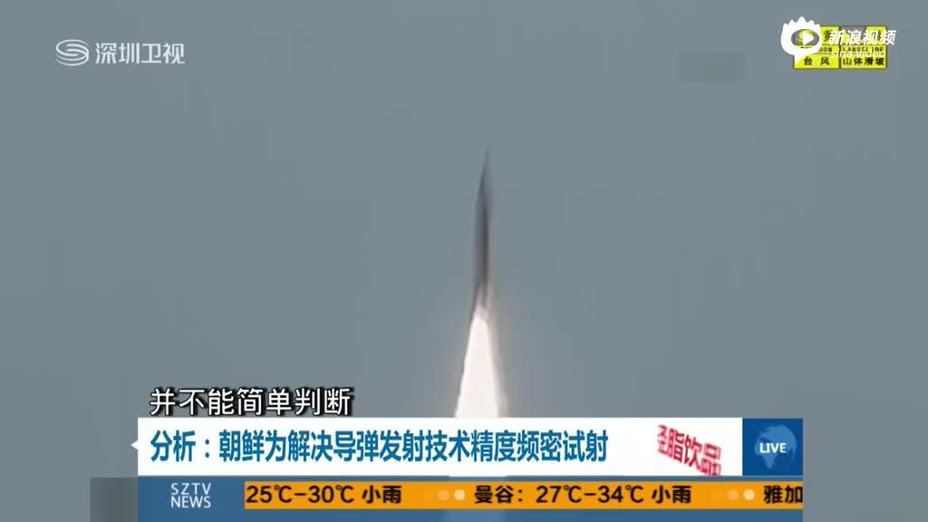 朝鲜再试射舞水端导弹失败 8次试射7次告败
