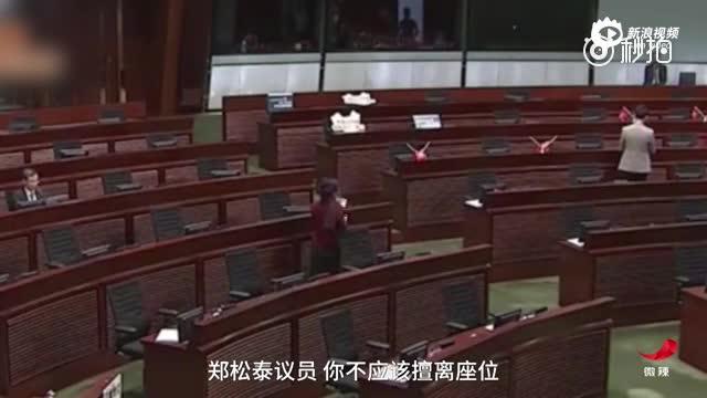 """""""港独""""议员故意倒插五星红旗 被驱逐出场"""