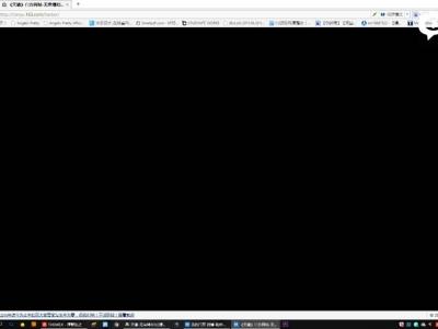 《天谕》官网被黑! 疑似神秘组织入侵