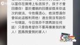 视频:洪欣斥莫少聪利用孩子 称停止言论降低伤害