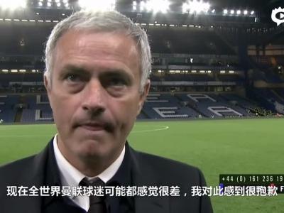 穆里尼奥:我100%是曼联人