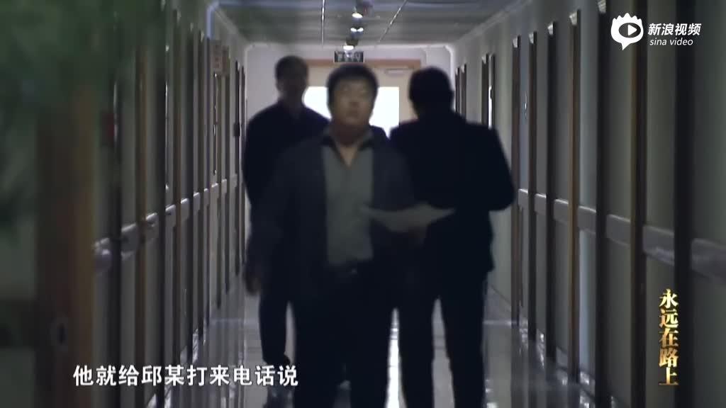 刘铁男:利令智昏——自己的智商、判断问题的能力都