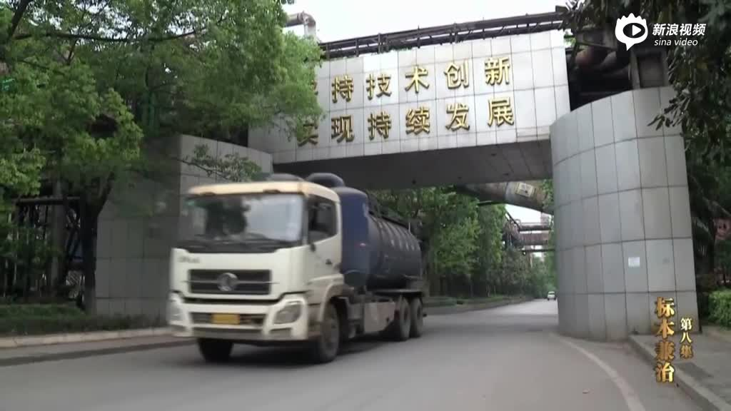 武钢原董事长邓崎琳忏悔:忘记了自己是谁 六大纪律