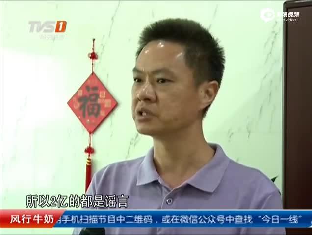 网传深圳水贝村拆迁分到2亿谣言 村民愤怒报警