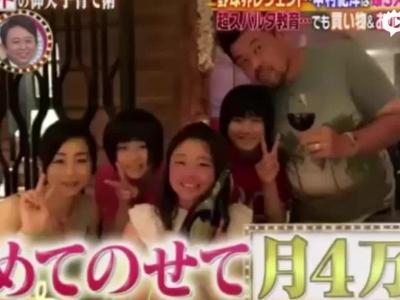 视频:边洗边聊!日本男星和20岁女儿一起洗澡