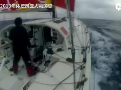 郭川航海在夏威夷海域失联