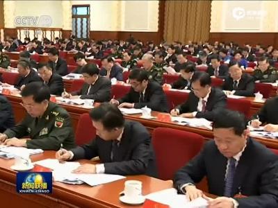 现场视频:中国共产党第十八届中央委员会第六次全体会议公报