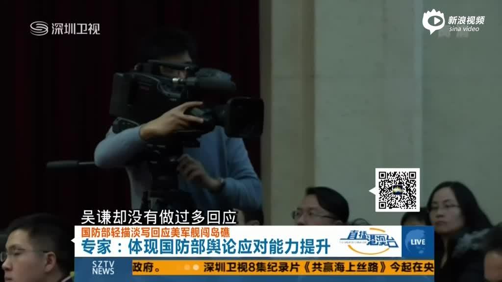国防部驳美防长指责中国言论:你先检讨自己