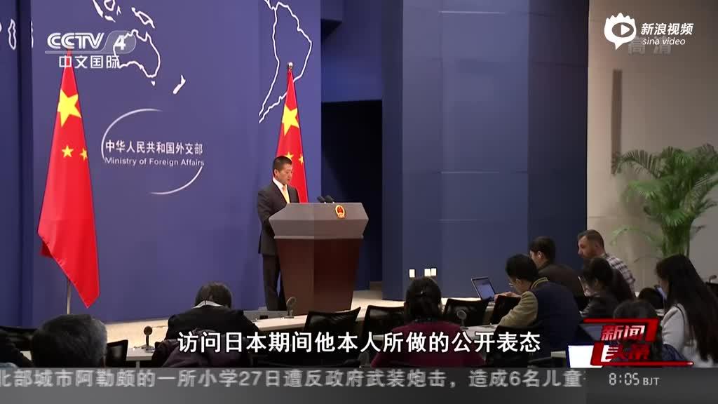 日媒称日菲就尊重南海仲裁结果达共识 中方回应