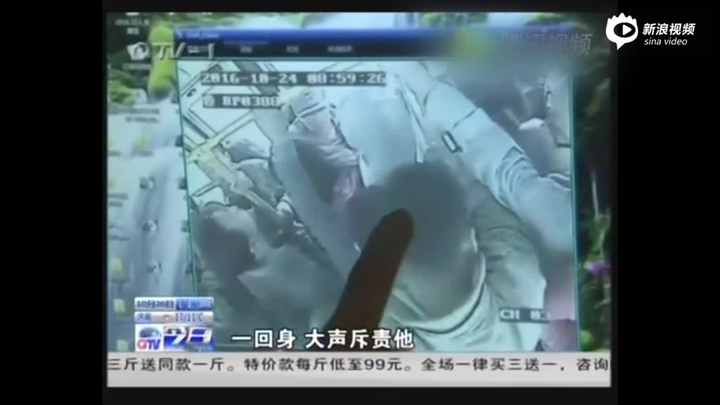 监控:男子公交车上猥亵女乘客 遭围殴跪地求饶