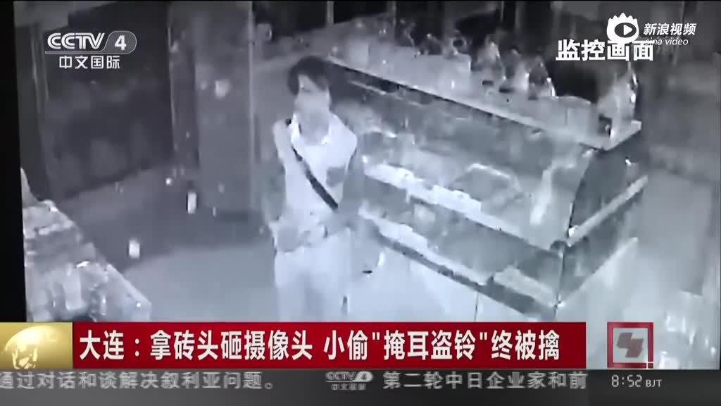 监拍:男子蛋糕店行窃 自作聪明砸监控