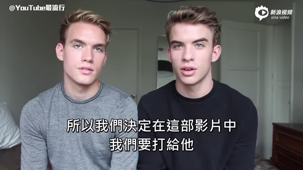 超帅双胞胎齐出柜 父亲的反应让人瞬间泪崩