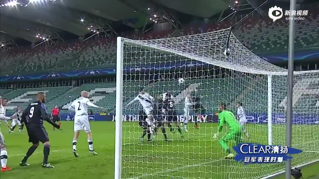 视频集锦-贝尔闪电本泽马破门 皇马2球领先3-3平