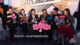 视频:与郑恺演姐弟恋还激吻 蒋雯丽称他戏很好!