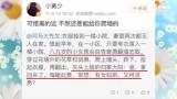 视频:范冰冰心疼工作人员 反遭催婚称带晨哥回家