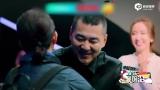 视频:倪萍曝料称哪个明星不整容?连我都打针