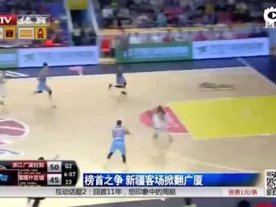 周琦准2双新疆客胜广厦
