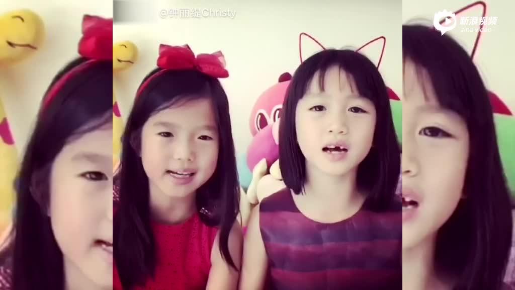 可爱孩子飞吻 gif