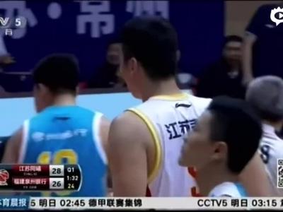 郭磊17+3福建客场险胜同曦