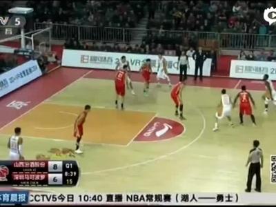 原帅半场16分 山西胜深圳