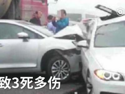 上海浦东因大雾发生两起多车追尾 已致9死43伤