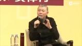 视频:李安看好中国电影市场 冯小刚感谢电影局有担当