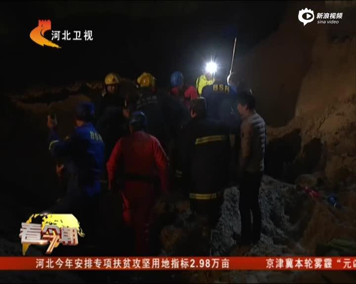 现场:男童掉落40米深枯井 近20台挖掘机救援