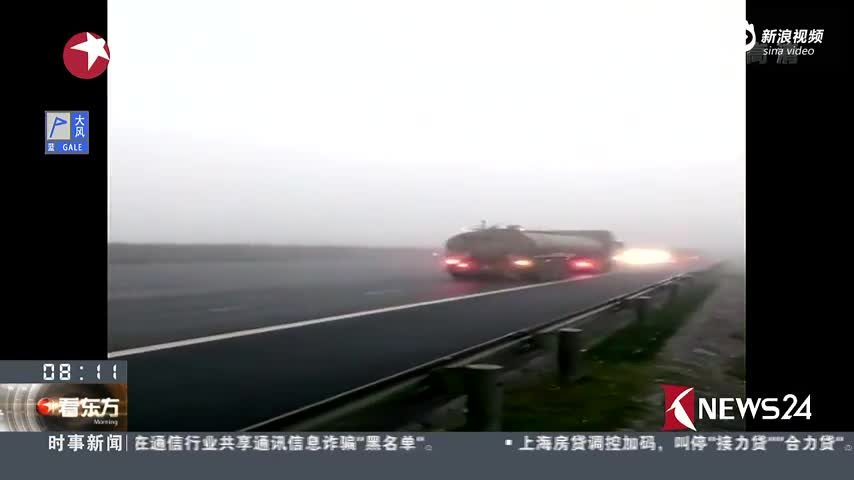 上海连环撞车视频曝光 路面犹如滑冰场