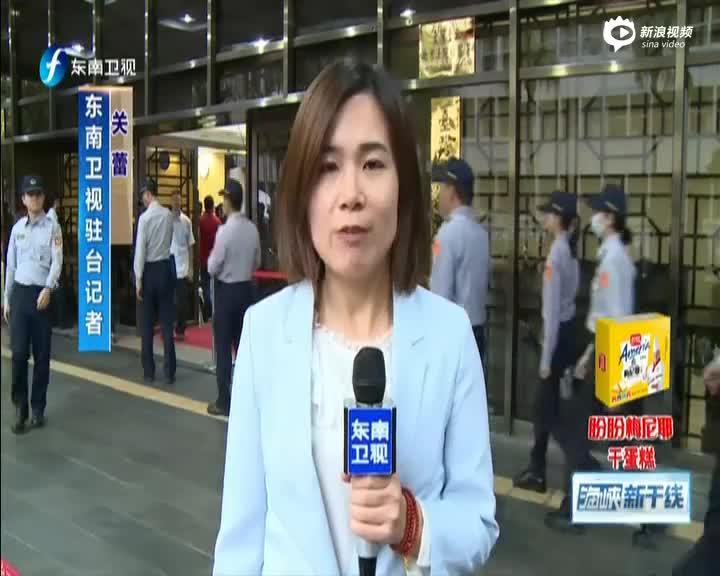 """马英九遭绿营指控""""泄密"""" 以被告身份出庭"""