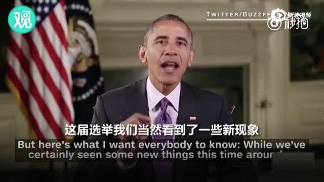 奥巴马录视频:不管发生什么 美国仍然强大