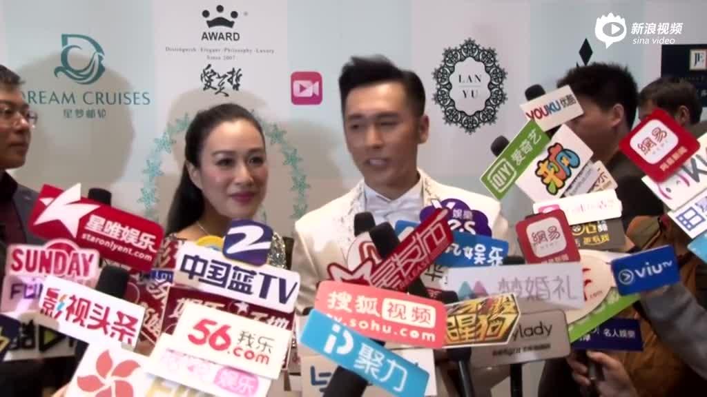 视频:钟丽缇谢谢张伦硕给的完美婚礼
